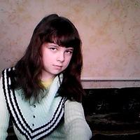 Tanya Timohenko