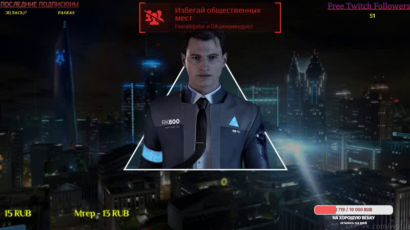 Роботы - ебоботы. Detroit Become Human 1
