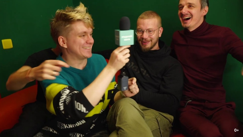 Аффинаж интервью и бэкстейдж Родной звук