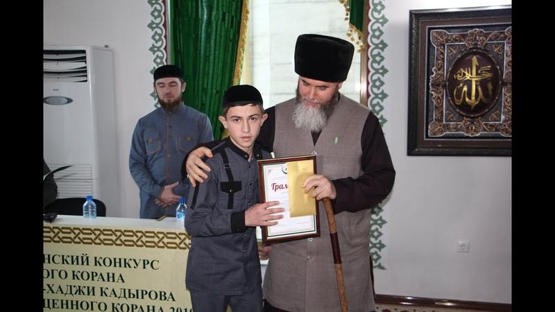 В школе хафизов им Хеди Кишиевой состоялся финал II Республиканского конкурса чтецов Корана