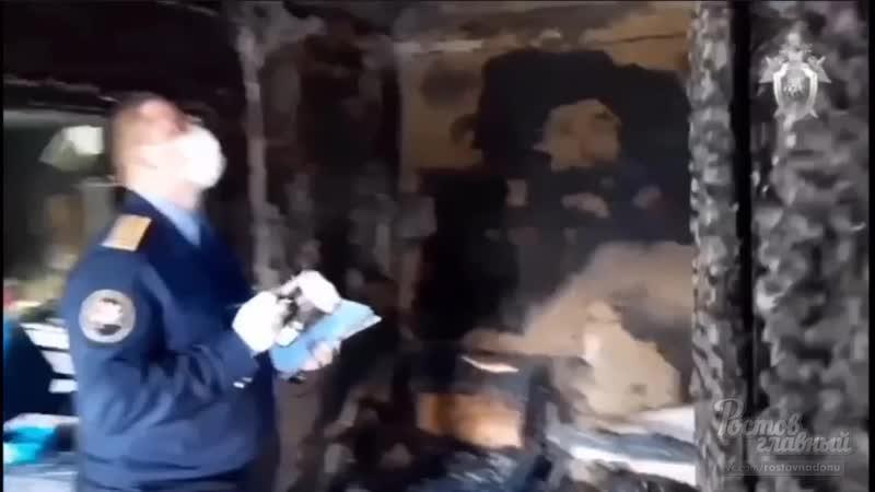 В Батайске в частном доме сгорели доме сгорели двое детей 6 4 2020 Ростов на Дону Главный