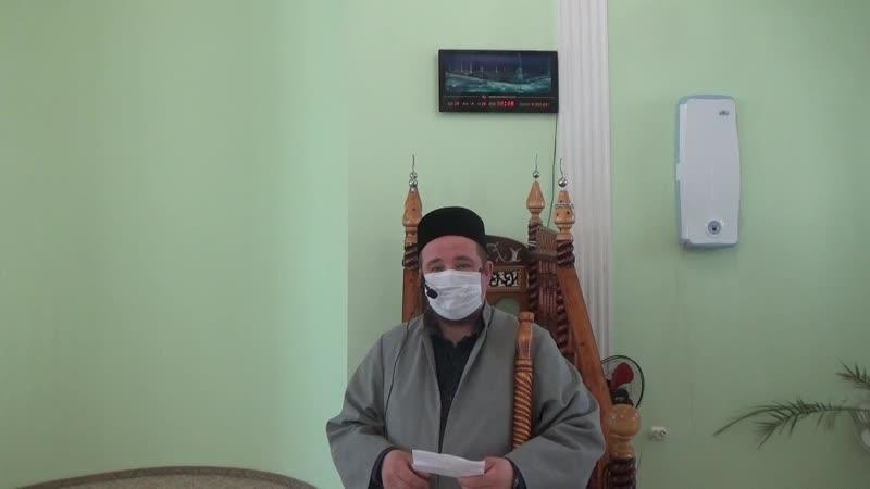 2020 04 03 Пятничная проповедь Руслан хазрата Ахмерова в мечети Хусаиния