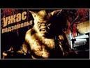 УЖАС ПОДЗЕМЕЛЬЯ (1987) ужасы, фэнтези, воскресенье, лучшедома, фильмы, выбор, кино, приколы, топ, кинопоиск