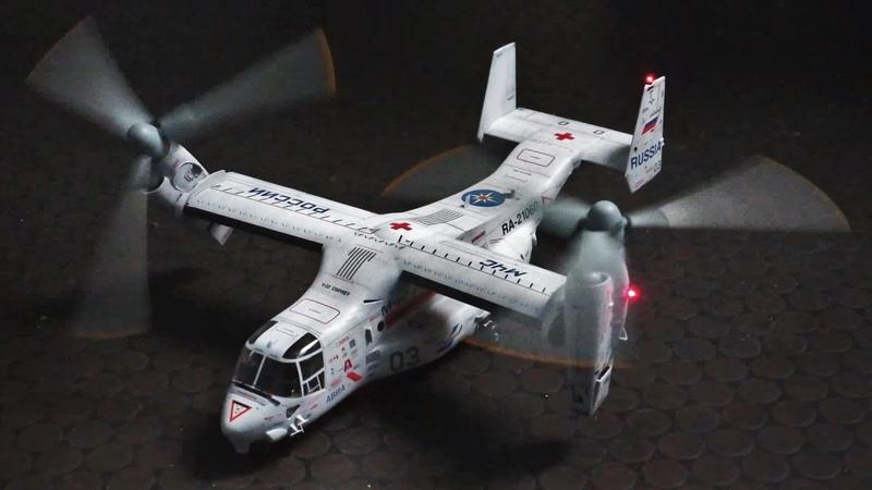 Модель конвертоплана V-22 Osprey (МЧС России)с моторами и светодиодами фирмы Italeri 148 Helicopter