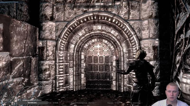 The Elder Scrolls V Skyrim Стрим Вступаем в Имперский Легион