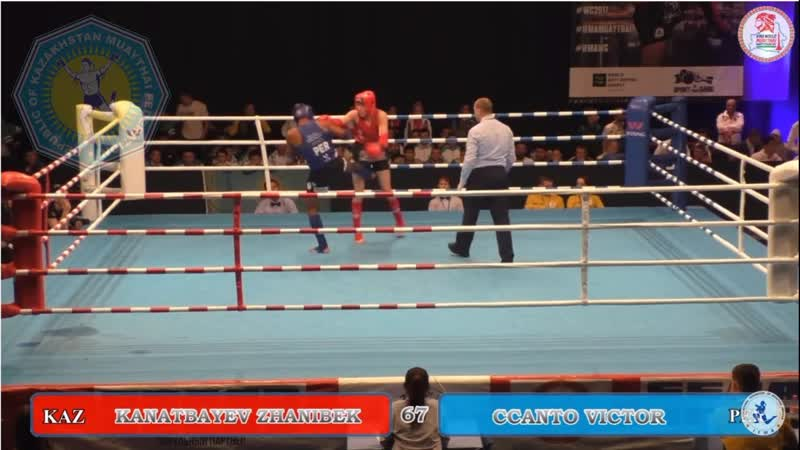 67kg: Zhanibek Kanatbayev (KAZ) vs Ccanto Victor (PER). IFMA World Muaythai Championships 2017, Minsk, Belarus