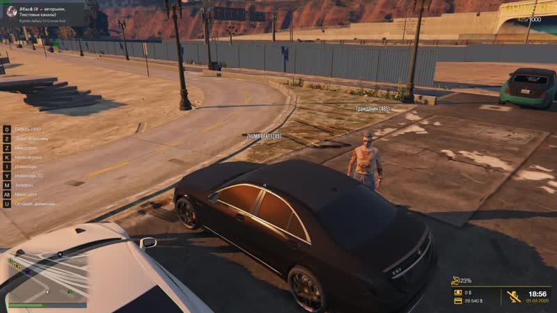 Grand Theft Auto V 2020 04 01 20 56 56 01