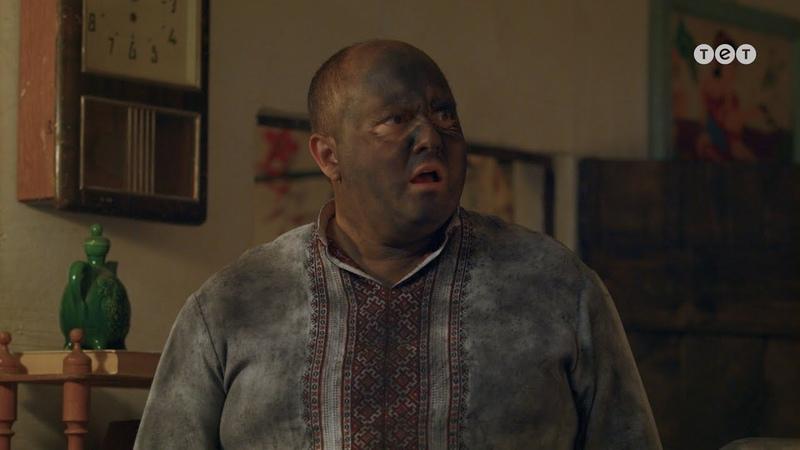 Однажды под Полтавой 9 сезон 11 серия Солнечное затмение