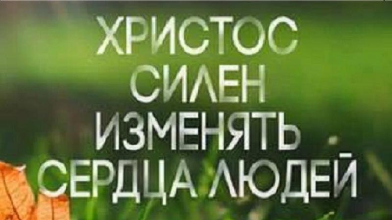 Спаситель мой Екатерина Крощук Лилия Гатицкая Премьера 2019г