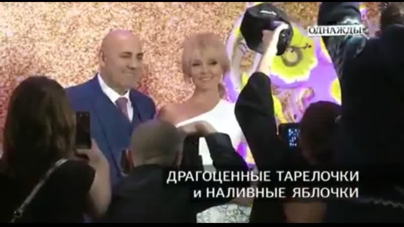 105 выпуск «Однажды...» на НТВ (анонс)