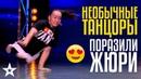 😵 НЕОБЫЧНЫЕ ТАНЦОРЫ ПОРАЗИЛИ СВОИМИ ВОЗМОЖНОСТЯМИ! ЗОЛОТАЯ КНОПКА ШОУ! Команда Тумар из Кыргызстана
