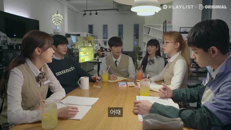 190620 A-Teen 2 ep.18 - Bomin of Golden Child