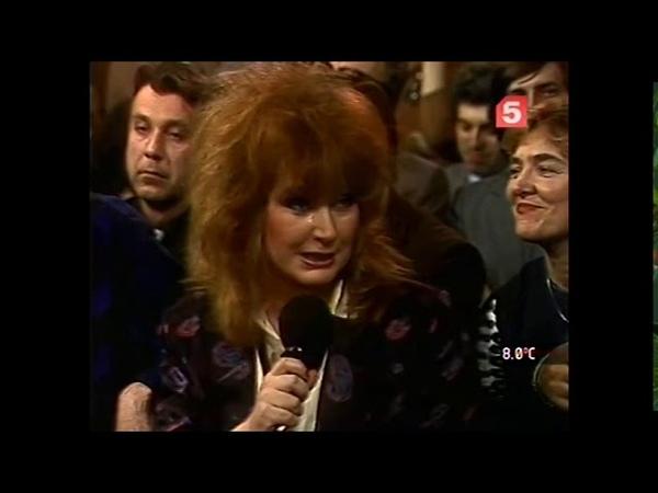 Алла Пугачева на Музыкальном ринге 1986
