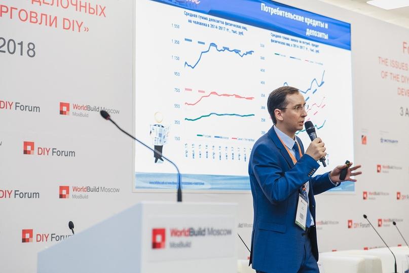 Иван Федяков, INFOLine «Малый и средний бизнес подставили», изображение №2