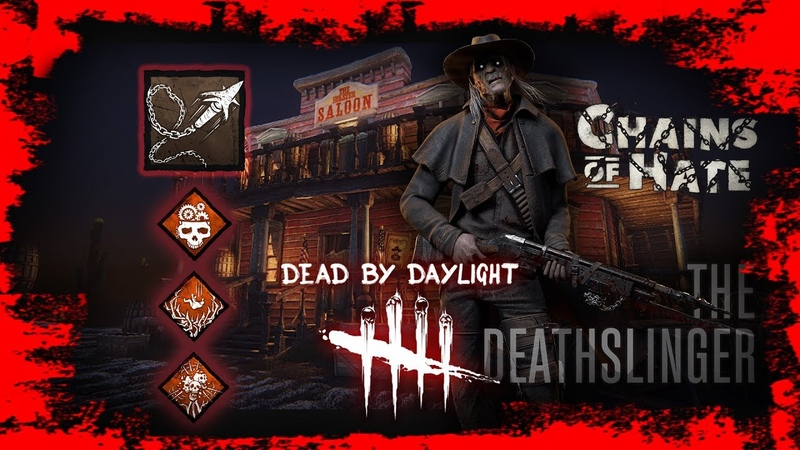 Dead by Daylight Как злобно сверкает гарпун маньяка