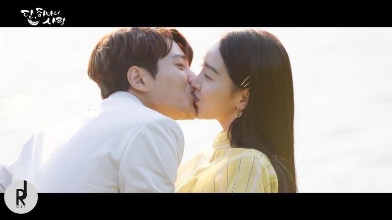 MV KLANG 클랑 Pray Angel's Last Mission Love 단 하나의 사랑 OST PART 7 ซับไทย