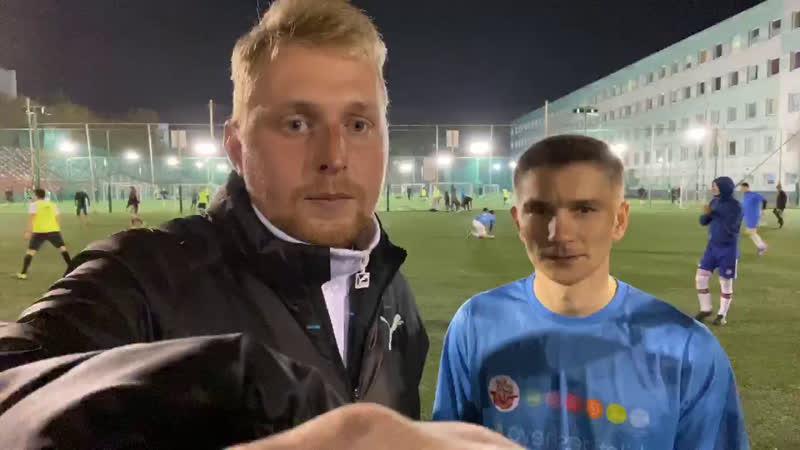 🇩🇪 Ганза - Реус Депортиво 🇪🇸 | Интервью | Amateur Cup