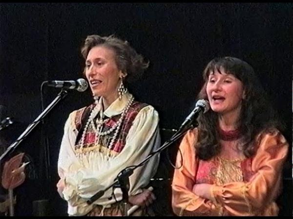 Уленшпигель 1995 6 Колечико