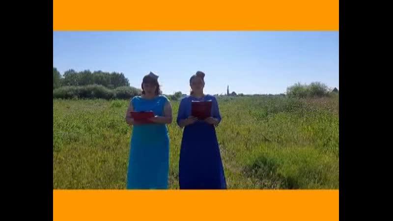 Торжественное открытие онлайн праздника селу Юлдус 465 лет