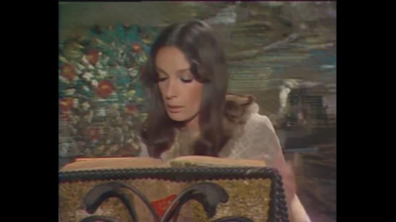 Мари Лафоре в передаче «Devine qui est derrière la porte» (1973)