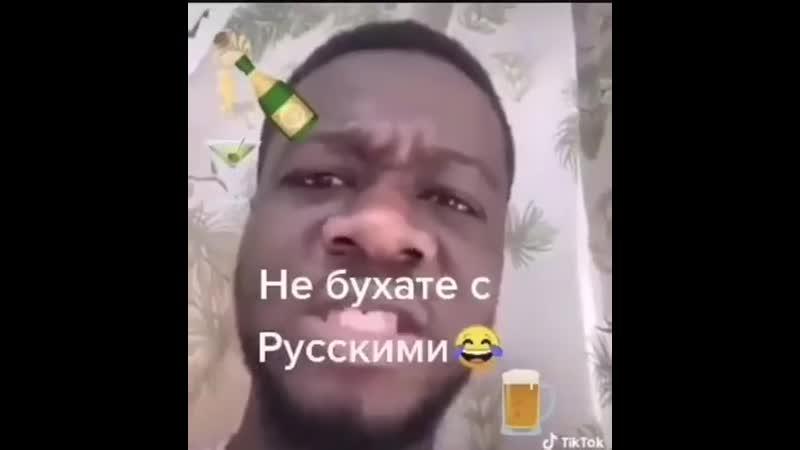 Ne buhajte s russkimi