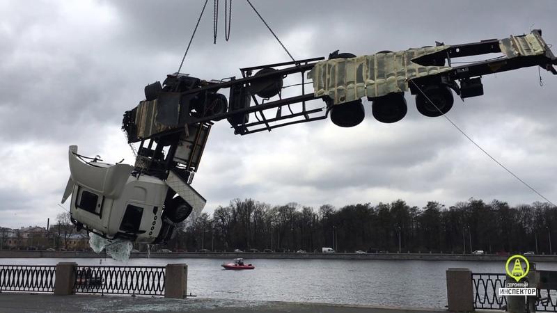 ДТП с фурой VEZU упавшей в реку Выборгская набережная 16 апреля 2020