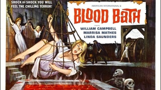 EL RASTRO DEL VAMPIRO (1966) de Jack Hill, Stephanie Rothman con William Campbell, Marissa Mathes, Lori Sanders by Refasi Título 2