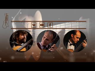 ТАВРИКА - концерт-открытие