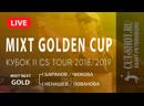 14.04.2019 MIXT NEXT GOLD - MIXT GOLDEN CUP
