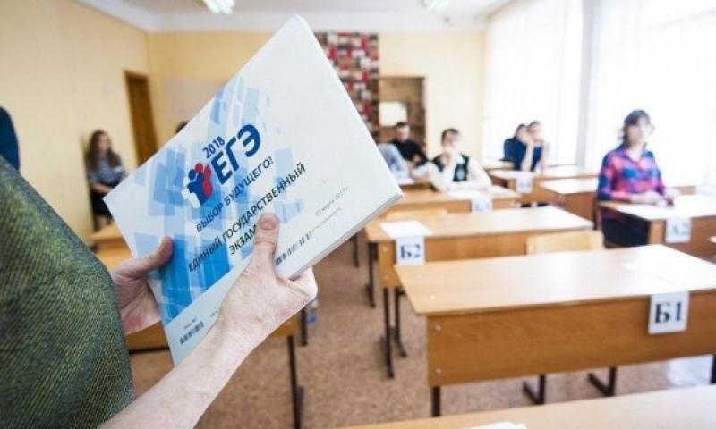 Опубликован проект нового расписания единых государственных экзаменов