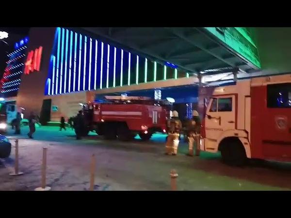 Эвакуация в ГриннБире в Белгороде, пожар ликвидирован.
