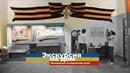 Экскурсия на дом / Мемориально-исторический музей / Царицын в годы Первой Мировой войны
