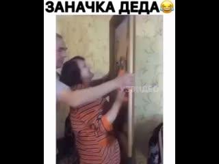 жена чуть не спалила заначку