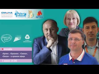 """Отмечаем День защиты детей на """"Классной встрече"""" онлайн"""