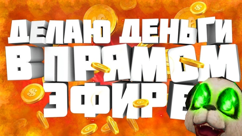 Лучший Стрелок РУНЕТА SAMP Mordor RP Max Payne 2