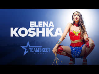 Teamskeet - A Night with Wonder Woman / Elena Koshka
