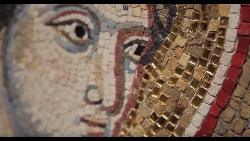 Открытие выставки Античные и Средневековые мозаики Рима.