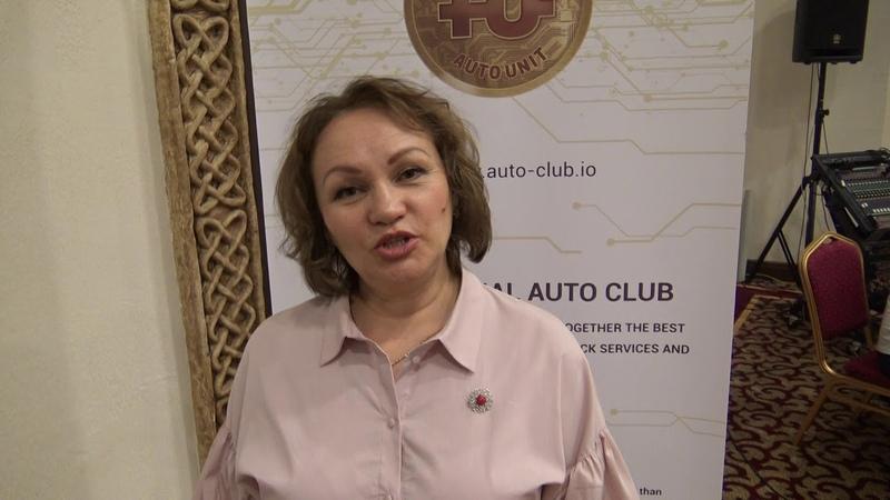 Сочи IAC AUniteGroup Светлана Звягинцева Почему я выбираю AuniteGroup