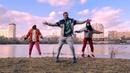 Повторяйка - Тилэкс - ПОНАРОШКУ - Танцуйте с нами!