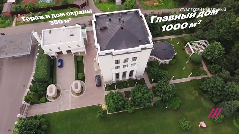 Навальный нашел у ведущего Соловьева недвижимость на миллиард рублей
