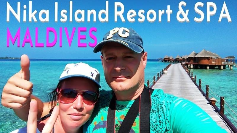 🏅Nika Island Resort SPA Maldives🌴Онлайн тур🔴Райский остров Kudafolhudhoo🍓 Мальдивские острова👍👀