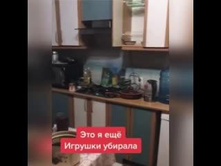 лайфхак для жен))