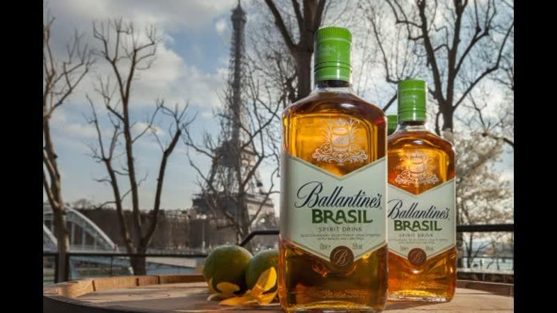 Алко 18 Виски. Ballantines Brasil Lime