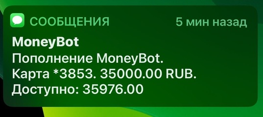 Moneybot Займы под 0%
