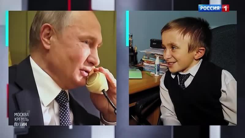 Маткапитал, больницы, Сириус как менялась демографическая политика России