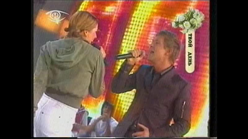 Сборник клипов из программы Твой День (Нирэя (Гомель), 2004) 3