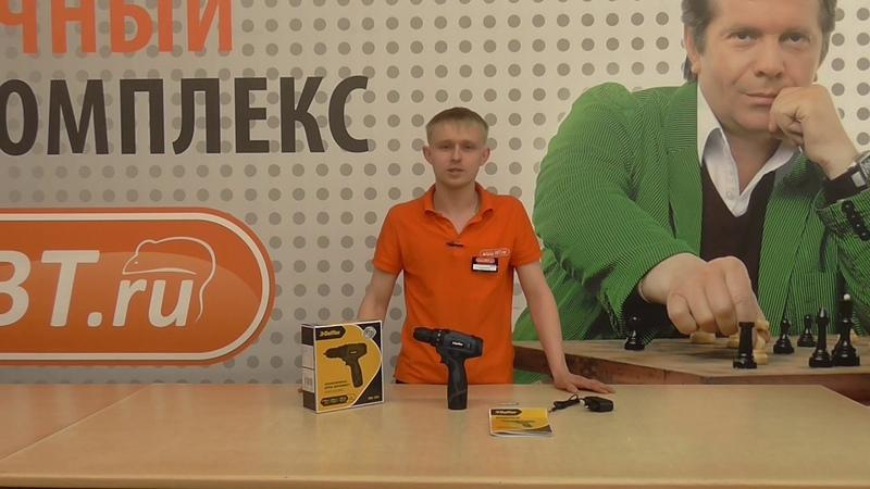 Видеообзор дрели DOFFLER CDD 1256 со специалистом от