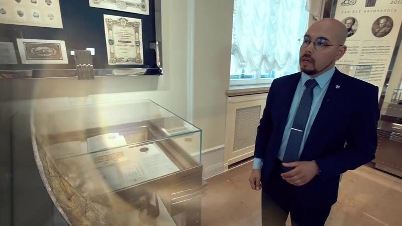 1818 Двести лет истории Гознака Виртуальная экскурсия
