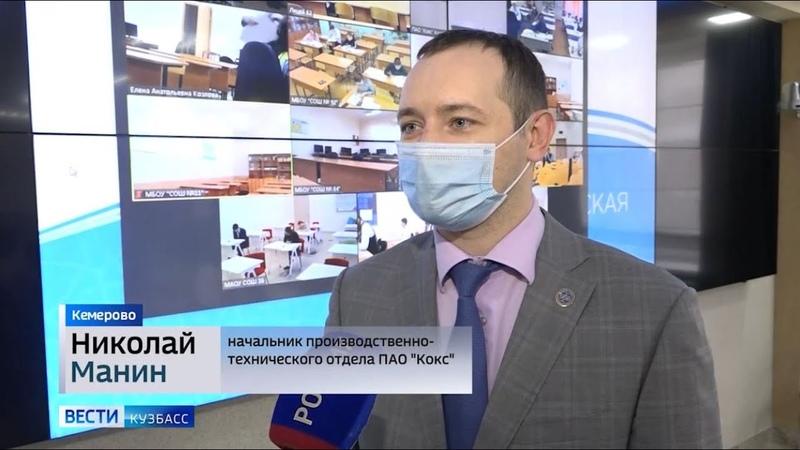 ПМХ провел V Научно-практическую конференцию - Вести-Кузбасс