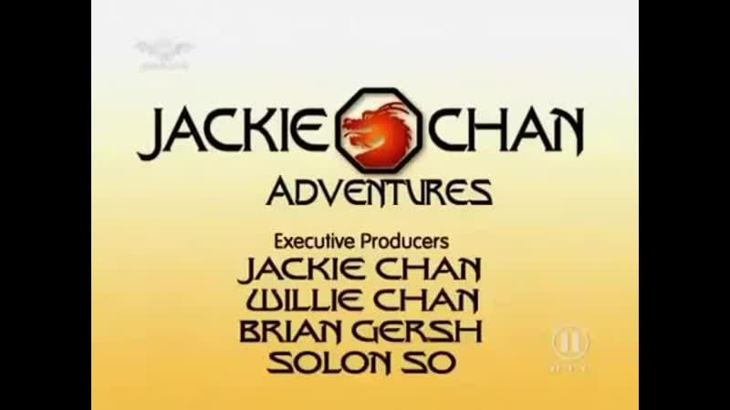 Приключения Джеки Чана (5 сезон)
